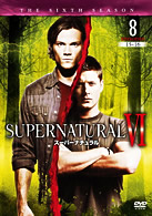 SUPERNATURAL �O <シックス・シーズン> Vol.8
