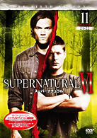SUPERNATURAL �O <シックス・シーズン> Vol.11