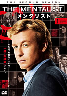 THE MENTALIST�^�����^���X�g ���Z�J���h�E�V�[�Y���� Vol.1