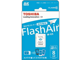 東芝 FlashAir SDHCメモリーカード 8GB SD-WE008G