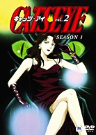 CAT'S EYE SEASON 1 Vol.2