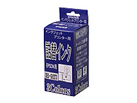 3Colors エプソン用詰替インク(ICC22 ICM22 ICY22) 3色セット