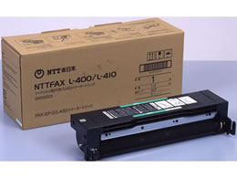 NTT FAX-EP-2<L400用>トナーカートリッジ