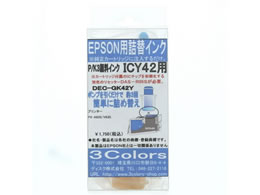 3Colors エプソン用詰替インク(ICY42) イエロー30ml