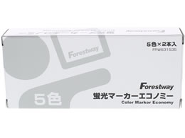 Forestway 蛍光マーカーエコノミー 5色×各2本