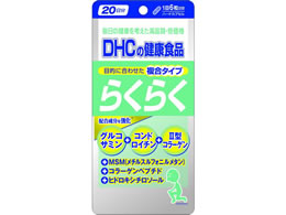 DHC �炭�炭 20�� 120��
