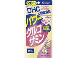 DHC �p���[�O���R�T�~�� 20�� 120��