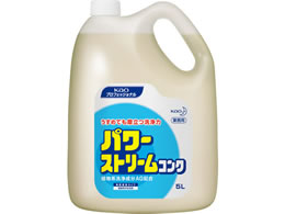 KAO パワーストリームコンク 5L