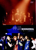 SHINHWA(シンファ)/Winter Story Tour Live Concert