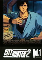CITY HUNTER 2 Vol.01