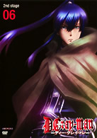 D.Gray-man 2nd stage 06