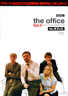 the office Vol.4