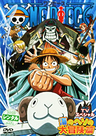 ONE PIECE �����s�[�X TV�X�y�V���� �C�̃w�\�̑�`����