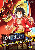 ONE PIECE ワンピース 16THシーズン パンクハザード編 R-1