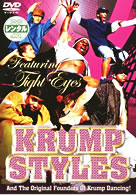 KRUMP KINGS