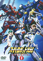 スーパーロボット大戦 ORIGINAL GENERATION THE ANIMATION 02