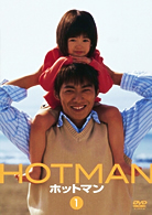 HOTMAN Vol.6