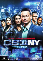 CSI�FNY2 Vol.6