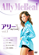 アリーmy Love V vol.1