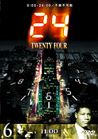 24 −TWENTY FOUR− vol.06