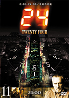 24 −TWENTY FOUR− vol.11