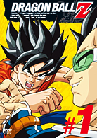 DRAGON BALL Z ♯01