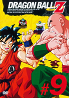 DRAGON BALL Z ♯09
