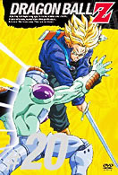 DRAGON BALL Z ♯20