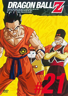 DRAGON BALL Z ♯21