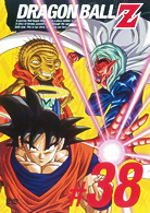 DRAGON BALL Z ♯38