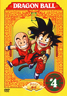 DRAGON BALL ♯04