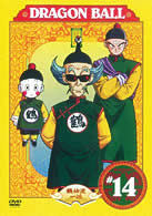 DRAGON BALL ♯20