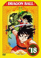 DRAGON BALL ♯26