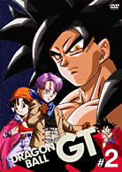 DRAGON BALL GT ♯08