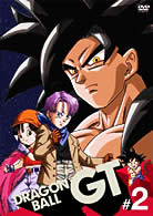 DRAGON BALL GT ♯09