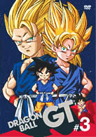 DRAGON BALL GT ♯10