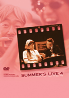 SUMMER'S LIVE 4