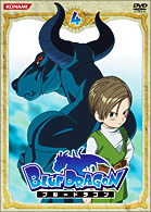 BLUE DRAGON 04