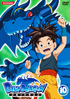 BLUE DRAGON 10