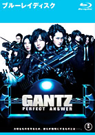 GANTZ PERFECT ANSWER 【Blu-ray】