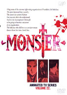 MONSTER VOLUME22