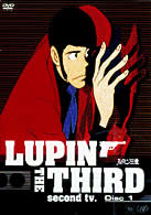 LUPIN THE THIRD second tv. Disc01