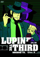 LUPIN THE THIRD second tv. Disc02