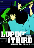 LUPIN THE THIRD second tv. Disc04