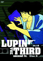 LUPIN THE THIRD second tv. Disc09