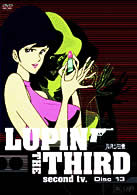 LUPIN THE THIRD second tv. Disc13