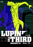 LUPIN THE THIRD second tv. Disc15