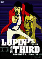 LUPIN THE THIRD second tv. Disc16
