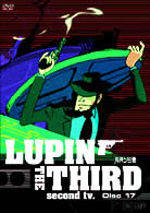 LUPIN THE THIRD second tv. Disc17