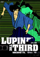 LUPIN THE THIRD second tv. Disc19